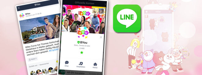 byou line