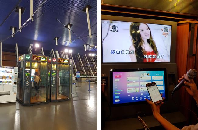 Karaoke-Kabine am Flughafen Shanghai