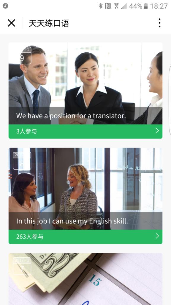 In diesem Mini-Programm innerhalb von WeChat können Chinesen Englisch lernen