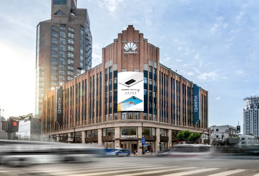 Huawei Flagship-Store Shanghai